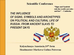 Scientific Conference Signs and Symbols rule the world