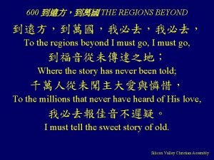 600 THE REGIONS BEYOND To the regions beyond