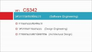 DataClass Design Architecture Design Interface Design Componentlevel Design