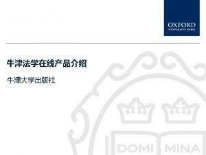 Oxford Public International Law Max Planck Encyclopedia of