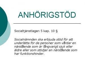 ANHRIGSTD Socialtjnstlagen 5 kap 10 Socialnmnden ska erbjuda