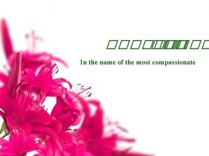 In the name of the most compassionate Life