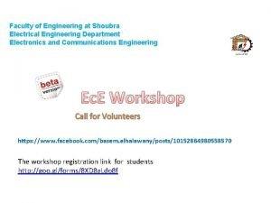 Faculty of Engineering at Shoubra Electrical Engineering Department