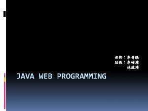 IDE Integrated Development Environment Eclipse http www eclipse