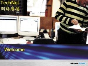 Tech Net Welcome Windows Server 2008 Windows Williamhouuu