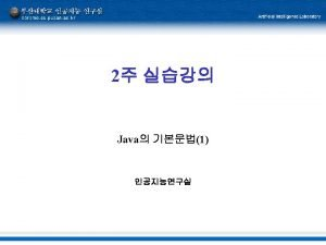 Data Type Primitive Type Logical boolean true or