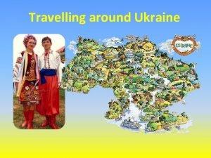 Travelling around Ukraine Agree or disagree If you
