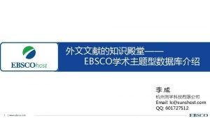 EBSCO 3 www ebsco com EBSCO Academic Search