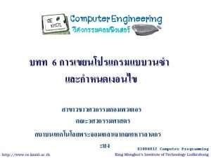 6 1 2 for 01006012 Computer Programming 2