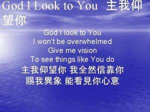 God I Look to You God I look