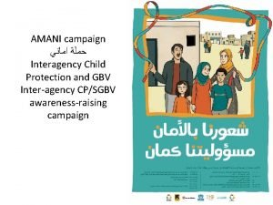 AMANI campaign Interagency Child Protection and GBV Interagency