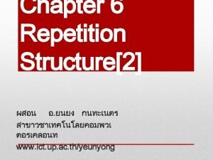 Overview Repetition structure Sentinelcontrolled repetition while loop do