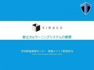 kibaco 1 Resources 2 Announcements 3 Tests Quizzes