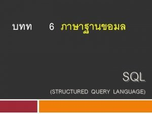 6 SQL STRUCTURED QUERY LANGUAGE Create Database CREATE