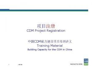 CDM Project Registration CDM Training Material Building Capacity