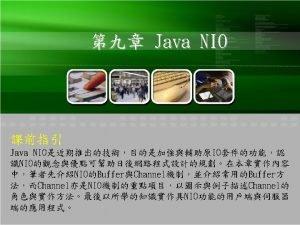 9 1 NIO Inet Socket Address public Inet