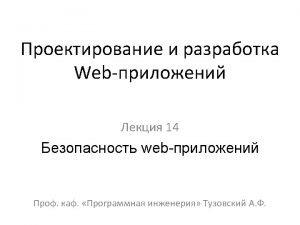 Window web config configuration system web authentication modeWindows