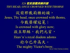124 THY HEAD ONCE CROWNED WITH THORNS Jesus