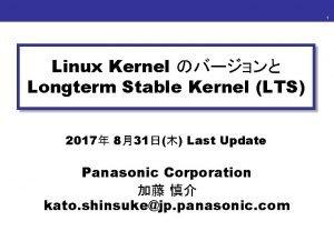1 Linux Kernel Longterm Stable Kernel LTS 2017