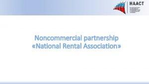 Noncommercial partnership National Rental Association NP National Rental