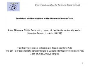 Ukrainian Association for Feminine Research in Art Traditions