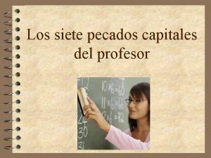 Los siete pecados capitales del profesor El profesor