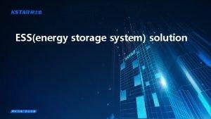 ESSenergy storage system solution Blu ES ESSenergy storage