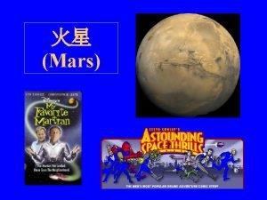 1993 Mars Observer 1997 Mars Pathfinder Mars Global