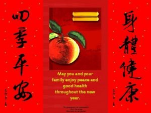 May you and your family enjoy peace and
