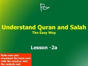 Understand Quran and Salah The Easy Way Lesson