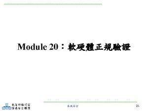 Module 20 Module 20 1 Module 20 2