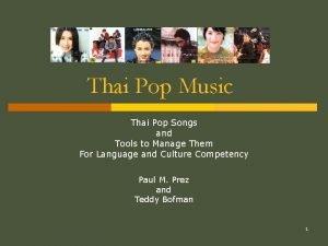 Thai Pop Music Thai Pop Songs and Tools