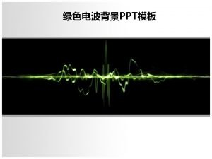 PPTwww 1 ppt commoban PPTwww 1 ppt comhangye