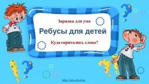 https psischool ru https psischool ru https psischool