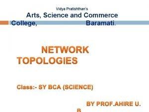 Vidya Pratishthans Arts Science and Commerce College Baramati