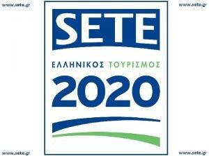www sete gr www sete gr 20 09