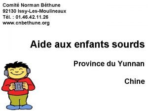 Comit Norman Bthune 92130 IssyLesMoulineaux Tl 01 46