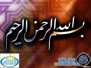 Assalamualaikum KADERISASI Umar Bin Khotob UKM As Salam