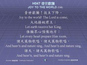 H 047 JOY TO THE WORLD 14 Joy