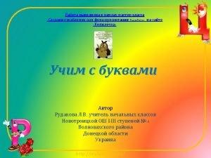 http mykids ucoz ru http s 005 radikal