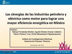 Las sinergias de las industrias petrolera y elctrica
