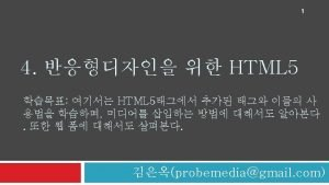 HTML 5 6 HTML 5 DOCTYPE DOCTYPE HTML