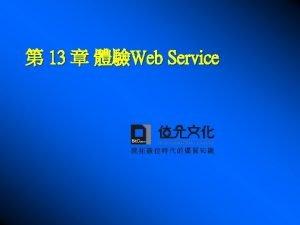13 Web Service Web Service WSDL n Service
