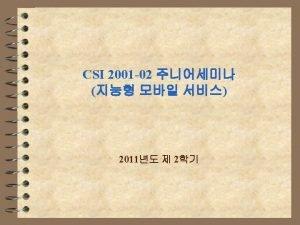 4 C 515 2123 2720 sbchocs yonsei ac