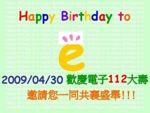 Happy Birthday to e Happy Birthday to e
