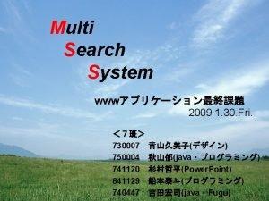 Multi Search System Multi Search System