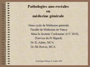 Pathologies anorectales en mdecine gnrale 3me cycle de