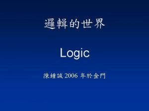 Outline Boolean Logic FirstOrder Logic What is Logic