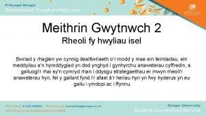 Meithrin Gwytnwch 2 Rheoli fy hwyliau isel Bwriad