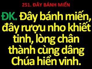 251 Y BNH MIN K y bnh min